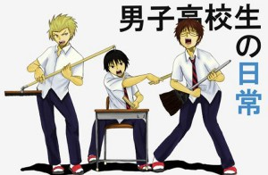 Daily-Lives-Of-Highschool-Boys-1